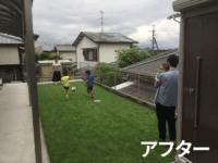 人工芝で雑草対策。子供が遊べる庭にする方法 | 奈良県大和郡山市H様