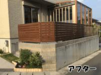 法面のデッドスペースを、お子様とプールができるようにする工事 | 奈良県奈良市I様