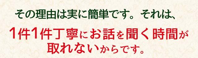 奈良で造園(庭)・外構・エクステリア工事が失敗する理由