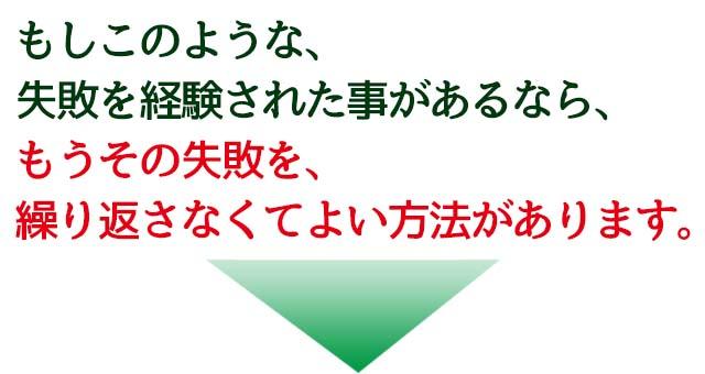 奈良で外構・造園工事で失敗を繰り返さなくて良い方法があります