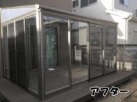 サンルームにして、洗濯物が干しやすいようにする工事 | 奈良県奈良市M様