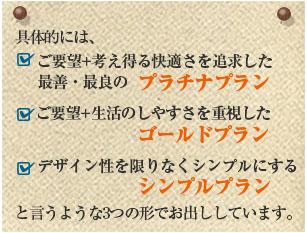 meri3_naka