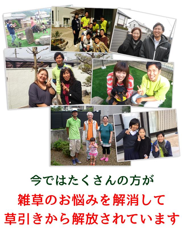 monngon_kaiho