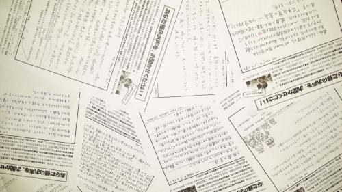 奈良の造園(庭)・外構・エクステリア業者西原造園のお客様の声