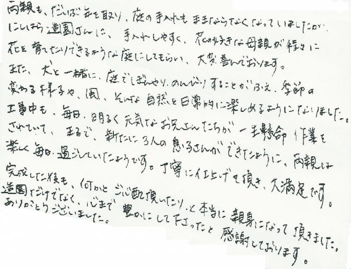 simada_toko-1024x785