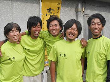 奈良の外構・造園業者 西原造園のスタッフ紹介