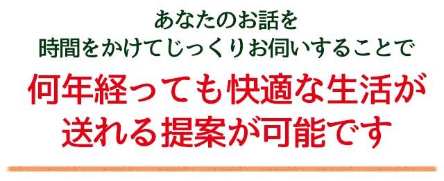 奈良で何年たっても快適な造園(庭)・外構・エクステリアを作る提案が可能です