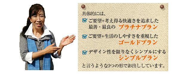 top_muryo_5