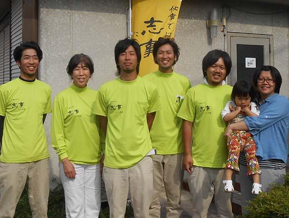 奈良の外構・造園業者 西原造園の理念